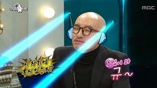 getlinkyoutube.com-황금어장 : The Radio Star, Hong Seok-cheon(1) #07, 홍석천(1) 20130102