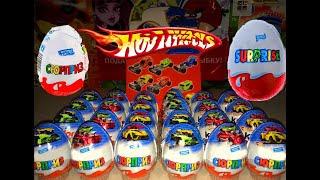 getlinkyoutube.com-24 Киндер Сюрпризов,Unboxing Kinder Surprise Eggs Машинки для детей ХотВилс New Cars Hot Wheels