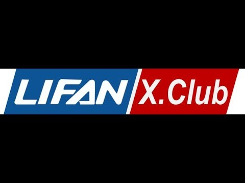 Как снять приборную панель LIFAN X60