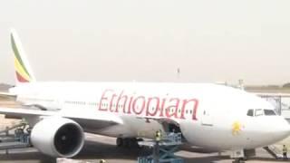 Update on Abuja Airport Closure