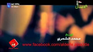 getlinkyoutube.com-أحمد الساعدي-جديد ابرز يجبان-