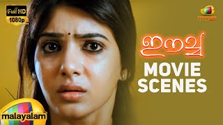 getlinkyoutube.com-Eecha Movie Scenes - Samantha recognises Eecha/Nani  - Samantha, Nani