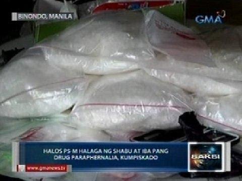 Saksi: Halos P5-M halaga ng shabu at iba pang drug paraphernalia