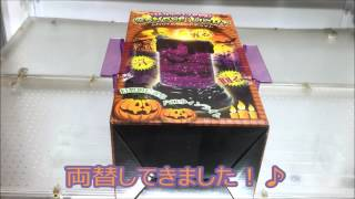 getlinkyoutube.com-UFOキャッチャー HALLOWEEN CANDLE LIGH