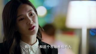 getlinkyoutube.com-電視劇最佳前男友 My Best Ex-Boyfriend 07 言承旭 江疏影 官方HD