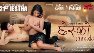 getlinkyoutube.com-Archana Paneru ( अर्चना पनेरु )  | Chhesko | छेस्को