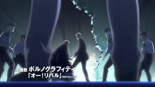 getlinkyoutube.com-Detective Conan Movie 19 Trailer 2 Sunflowers of I