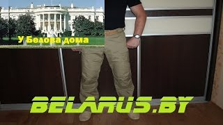 "getlinkyoutube.com-Распаковка мужских брюк ""Urban Tactical"" (Archon IX7, Thunder IX7). Обмер, примерка."