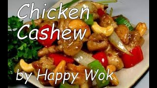 getlinkyoutube.com-腰果雞丁How to make: Chicken with Cashew Nuts : Sit Fry: Authentic Chinese Cooking