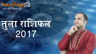 getlinkyoutube.com-तुला राशिफल २०१७ : Libra Horoscope 2017 in Hindi