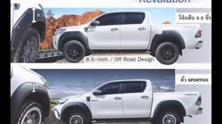 getlinkyoutube.com-Toyota Hilux Revo 2015  Accessories available BY AUTOEXIM THAILAND
