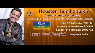 getlinkyoutube.com-Ps. Paul Thangiah - 12-Sep-2014 - Houston Tamil Church
