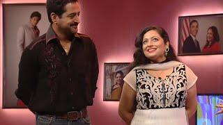 getlinkyoutube.com-Onnum Onnum Moonu I Ep 82 - with Kishore Sathya & Reshmi Soman I Mazhavil Manorama