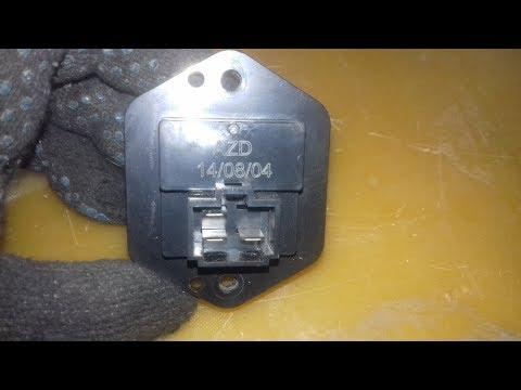 Реостат отопителя Great Wall Hover H3 New 8107300-K00 8107022-K00