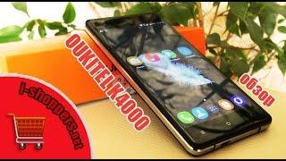 getlinkyoutube.com-Обзор OUKITEL K4000 - вся правда о смартфоне в большом отзыве