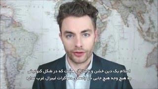getlinkyoutube.com-حقایقی در مورد اسلام