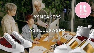 YSNEAKERS X ASTELL&ASPR : Relay Interview - CHEN width=
