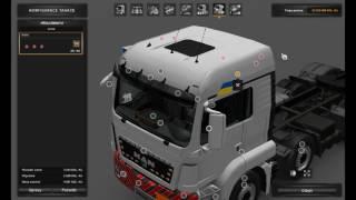 getlinkyoutube.com-[ETS2]Euro Truck Simulator 2 MAN TGX XL 8x4 1.25.x