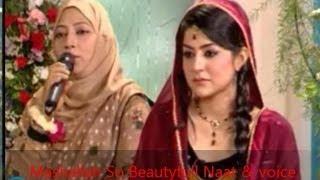 getlinkyoutube.com-Sanam Baloch 'Mashallah a Beautyfull Naat '