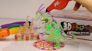 getlinkyoutube.com-3D Dream Arts Pen Imagination Set ~ 3Dドリームアーツペン イマジネーションセット