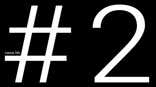 [#2] Типа hh #html #scss #jq