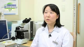 getlinkyoutube.com-乾癬 〜皮膚疾患とバイオテクノロジー〜