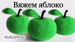 getlinkyoutube.com-Вязание крючком. Вяжем яблоко. Игрушка яблоко. Crochet. Knit apple. Toy apple.
