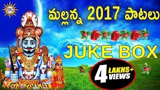 getlinkyoutube.com-Mallanna 2017 Bhakthi Songs || Komuravelli Mallanna Songs|| Telengana Folks
