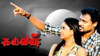 getlinkyoutube.com-Tamil New Movie New Release 2015 | Kayavan [HD] | Latest Tamil Movie