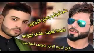 getlinkyoutube.com-صباح الفريداوي / علي المولي / 2015 /07717585621 /لاتنسه الشتراك بقناة