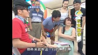 衛視中文台-移動星樂園 : 鱻元海鮮食堂.mp4