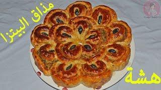 getlinkyoutube.com-فطيرة بحشوة لذيذة بشكل جديد راااقي / خبزة معمرة لذيذة جدا جدا جداااا