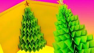 getlinkyoutube.com-DIY 3D CHRISTMAS TREE pop-up CARD - Greeting card