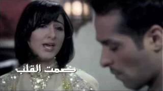 حسين الجسمي - صمت القلب