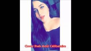 getlinkyoutube.com-#1 Cover Ihab Amir Célibataire /إيهاب أمير - سيليباطير
