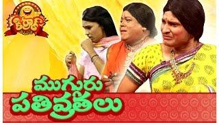 getlinkyoutube.com-Mugguru Pativrathalu    Jabardasth Apparao    'Kiraak Comedy Show' - 27