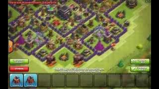 getlinkyoutube.com-Лучшая база для фарма кубков ТХ9 Clash of Clans
