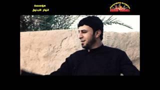 getlinkyoutube.com-قاسم الساعدي كوم اكعد تلكانه.mp4