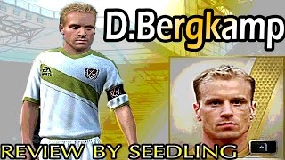 getlinkyoutube.com-FIFA Online3 - Review ตำนาน D.Bergkamp # ตำ-นาน-ปืน