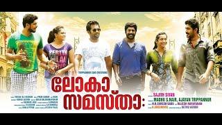getlinkyoutube.com-Kalabhavan Mani Last Malayalam Movie 2016   LOKHA SAMASTHA   കലാഭവൻ മണിയുടെ അവസാന ചിത്രം