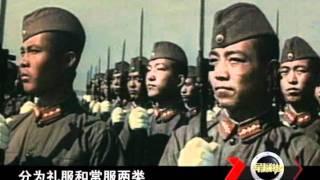 getlinkyoutube.com-【CCTV-7 军事科技 2011-10-01】军服的历程