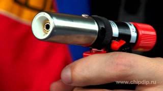 getlinkyoutube.com-Газовая горелка Dayrex-32