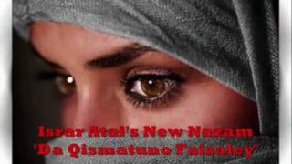 getlinkyoutube.com-Israr Atal New Pashto Nazam (Da Qismatuno Faisaley)