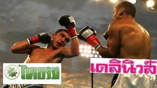 getlinkyoutube.com-เจาะลึก!! หวยไทยรัฐ VS หวยเดลินิวส์ แบบจัดหนัก ใครแม่นกว่ากัน  17/12/58 อยากถูกหวยเร่เข้ามา
