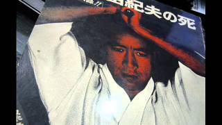 getlinkyoutube.com-三島由紀夫の死 -実音収録-