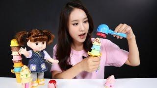 getlinkyoutube.com-Scooping and piling Ice Creams on cones with Kongsuni Baby Doll 콩순이와 함께 한 아이스크림 장난감 쌓기 놀이