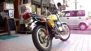 getlinkyoutube.com-GT380 B3 1973年 Suzuki 芋管の音を聞け 集合チャンバー ボクサー