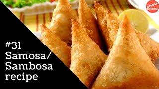 getlinkyoutube.com-Samosa recipe - Ramadan Special 'Afghan Cuisine'