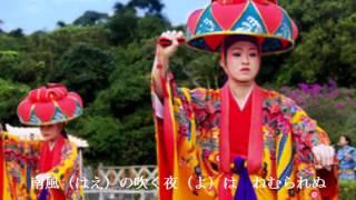 getlinkyoutube.com-島のブルース(三沢あけみ)Cover 渡辺幸子