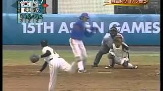 getlinkyoutube.com-韓国プロ野球選手代表VS日本アマチュア代表